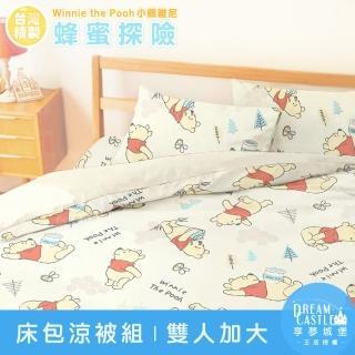 【享夢城堡】雙人加大床包涼被四件組(哆啦A夢DORAEMON 飛向天空-藍)