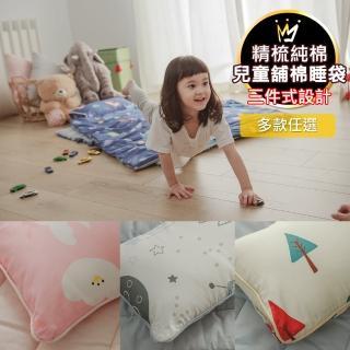 【翔仔居家】四季多用途兒童鋪棉睡袋(多款花色任選)