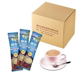 【摩卡咖啡】白咖啡二合一(50入紙箱裝)