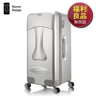 【Stoner Design】石人29吋摩艾行李箱 旅行箱