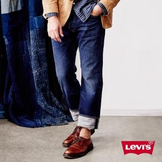【LEVIS】男款 514 低腰合身直筒牛仔褲 深藍刷白 彈性布料