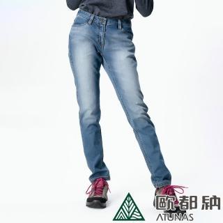 【ATUNAS 歐都納】女款Soft Shell刷毛保暖休閒牛仔褲/長褲(A-PA1328W藍/大尺碼/抗風/防潑水)