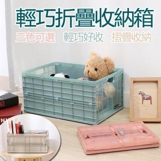 【樂邦】日式輕巧折疊收納箱-中款二入/附蓋(收納箱 整理箱 小物收納 衣物收納)