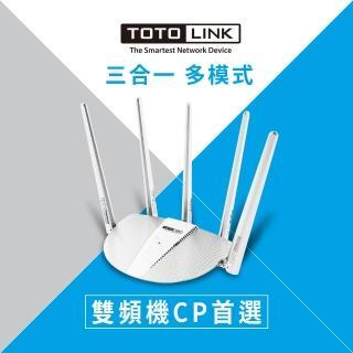 【TOTOLINK】A810R AC1200雙頻無線WIFI路由器(五天線 訊號更穩定)
