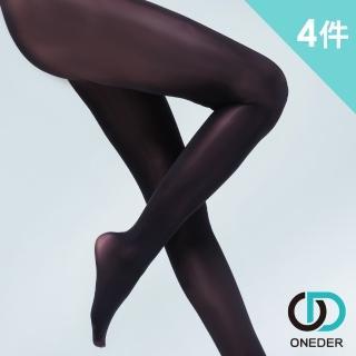 【ONEDER 旺達】20D輕奢超彈馬油襪  4入超值組(好韌性~自然隱形、耐磨防勾)