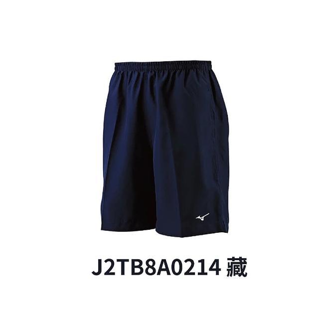 【MIZUNO 美津濃】五色背部口袋路跑短褲 J2TB8A02XX(任選)(短褲)