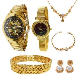 【C&C】尊爵奢華機械腕錶組(男女對錶+奢華配飾)