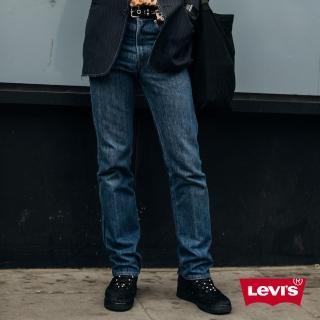 【LEVIS】男款 上寬下窄 502 Taper 牛仔褲 / 彈性布料 / 微刷白基本款(亞洲熱銷版型)