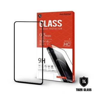 【T.G】vivo Y17 全包覆滿版鋼化膜手機保護貼(防爆防指紋)