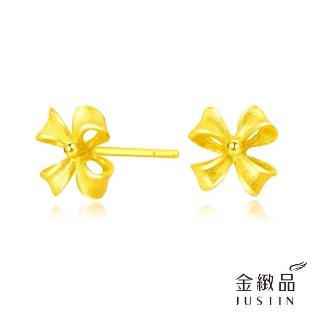 【金緻品】黃金耳環