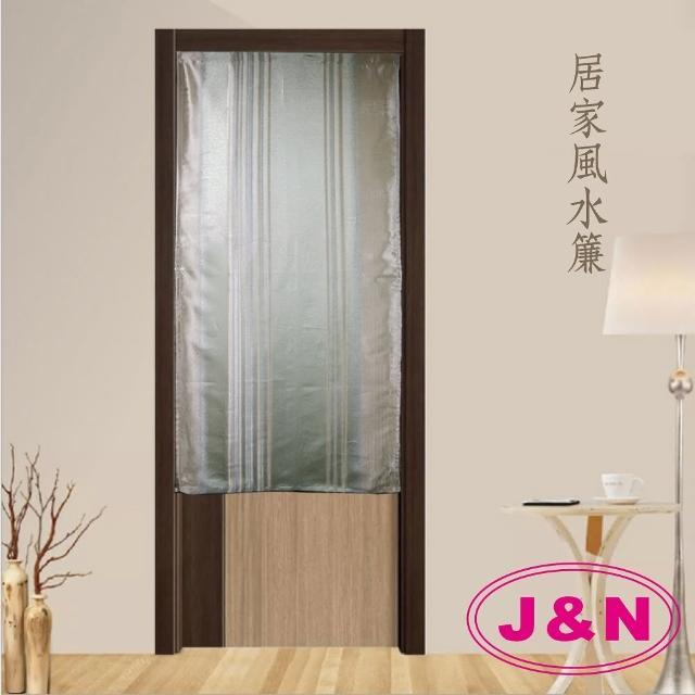 【J&N】銀河星光風水簾88176(金粉)/