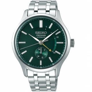 【SEIKO 精工】Presage動力儲存顯示機械錶(4R57-00N0G SSA397J1 綠)