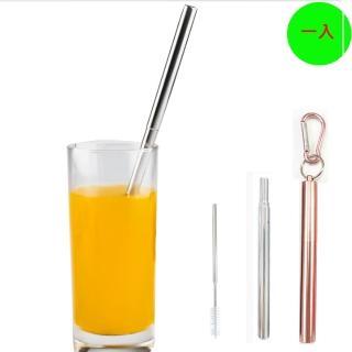 【PUSH!】餐具不鏽鋼伸縮吸管防刮傷伸縮不鏽鋼吸管套裝(1入組E136)