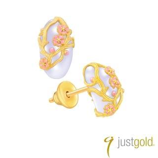 【Just Gold 鎮金店】喜‧玲瓏純金系列 黃金耳環(圓)