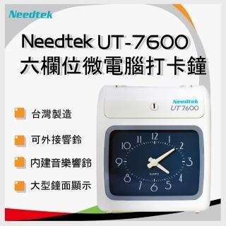 【NEEDTEK 優利達】UT-7600 六欄位 停電打卡 微電腦打卡鐘(UT5300/UT5600/UT7300)