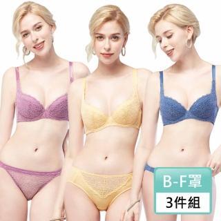 【Swear 思薇爾】晨曦系列B-F罩蕾絲包覆內衣3套組(隨機出貨)