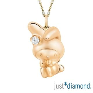 【Just Diamond】玫瑰金鑽石Sweet Together系列 吊墜-My Melody