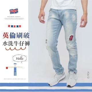 【KUPANTS】英倫刷破水洗牛仔褲(M~2L)