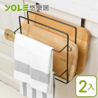 【YOLE 悠樂居】免釘掛式廚具砧板架-黑#1132063(2入)