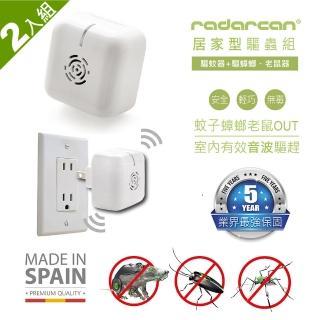 【Radarcan】居家型插電式驅蟲組(R-102驅蚊器+R-106驅蟑鼠器)