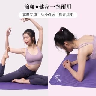 【LOTUS】動腰瘦腿運動4件組(瑜珈墊+瘦腿神器+減腹器+瑜珈彈力帶)