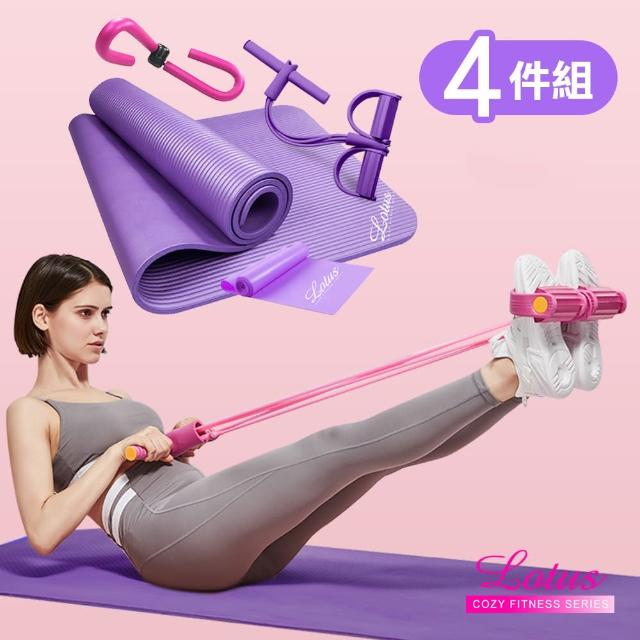 【LOTUS】動腰瘦腿運動4件組(瑜珈墊+瘦腿神器+減腹器+瑜珈彈力帶)/