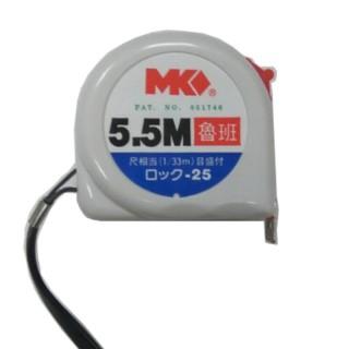 OA001 卷尺 5.5米魯班尺 鋼捲尺測量尺 MK捲尺米尺 魯班尺 文公尺英呎量尺(5.5M*25mm台尺/公分/英寸)