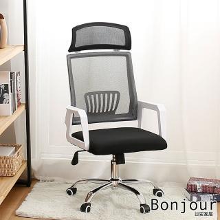【日安家居】貝蒂DIY護背電腦椅/三色