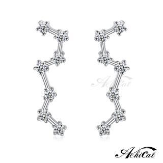 【AchiCat】925純銀耳環 純銀飾 幸福北極星 星星 GS7087