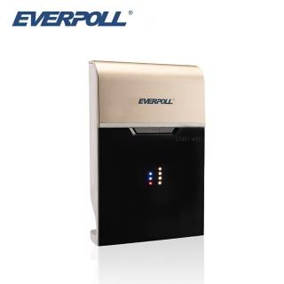 【EVERPOLL】商用型O3 Water活氧裝置(OH9800)