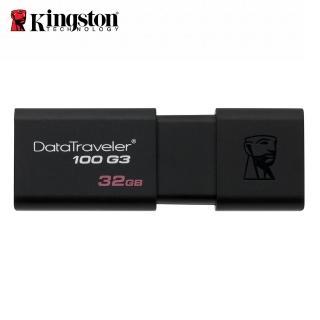 【Kingston 金士頓】★DataTraveler 100 G3 32GB USB3.0 隨身碟(DT100G3/32GB)
