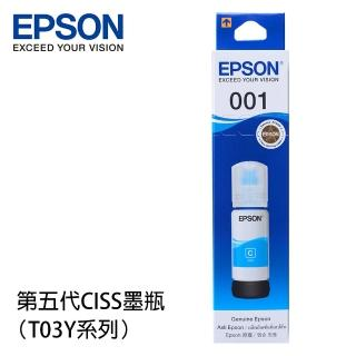 【EPSON】001 原廠藍色墨水罐/墨水瓶 70ml(T03Y200)