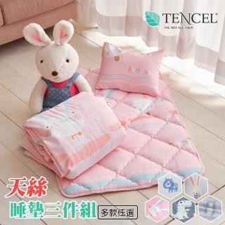 【Annette】專利吸濕排汗涼被睡墊童枕3件組(睡袋/嬰兒床墊) 天絲 MIT《粉粉羊》