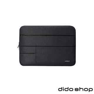 【Didoshop】14吋 簡約輕薄筆電包 避震包(DH209)