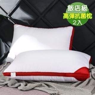 【Green 綠的寢飾】加購  七星級3D透氣可水洗纖維枕(買一送一)