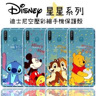 【Disney 迪士尼】三星 Samsung Galaxy A40s 星星系列 防摔氣墊空壓保護套