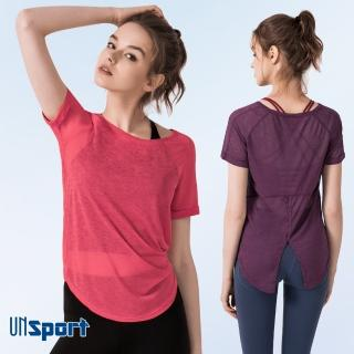 【Un-Sport 高機能】時尚微透清涼紗速乾罩衫(瑜伽/路跑/健身)