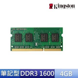 【Kingston 金士頓】DDR3L-1600 4G筆記型記憶體 低電壓1.35V(KVR16LS11/4)
