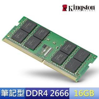 【Kingston 金士頓】DDR4-2666 16G筆記型記憶體(KVR26S19D8/16)