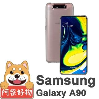【阿柴好物】Samsung Galaxy A90(時尚超薄TPU透明軟殼)