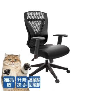 【GXG 吉加吉】貓抓皮 短背電腦椅/升降扶手(TW-8113 E5)