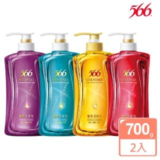 【566】蓬亮洗潤髮乳-700g 任選2入組(蓬亮鎖色/ 蓬亮強健/ 蓬亮去屑)