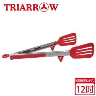 【三箭牌】耐高溫矽膠防滑食物夾TR-6012(12吋)