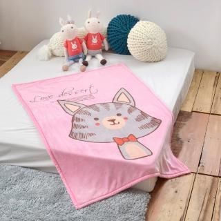 【Fancy Belle】《咪咪貓兒》雙層雪芙絨兒童毯(100*140CM)