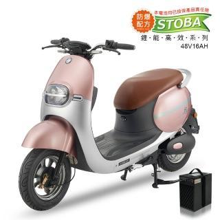 【向銓】Mavis 電動自行車 PEG-036 搭配防爆鋰電池(電動車)