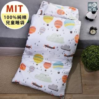 【天韻彩織】氣球飛翔-純棉冬夏兩用兒童睡袋