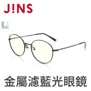 【JINS】金屬圓框濾藍光眼鏡(AFPC18A101)