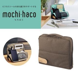 【KOKUYO】Haco Biz多功能站立手提包(棕)