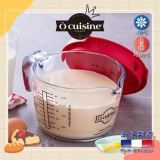 【O cuisine】耐熱玻璃調理量杯 - 1.0L(含蓋)(玻璃、耐熱、量杯、1L)