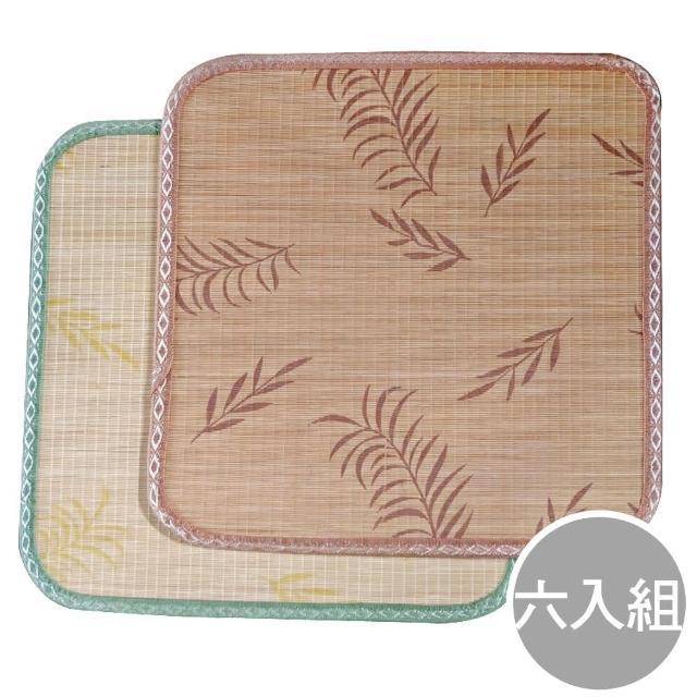 【范登伯格】艾蒙天然細竹單人坐墊/和室墊-六入組-共兩色(50x50cm)/
